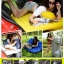 ที่นอนในรถ ที่นอนรถ ที่นอนเบาะหลังรถยนต์ ที่นอนเด็กในรถ เบาะนอนในรถเบาะเด็กในรถ car bed (beige) thumbnail 8