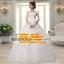 ชุดแต่งงานราคาถูก เกาะอก ws-125 pre-order thumbnail 1