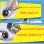 WASABI จุกวัดลมอัตโนมัติ แรงดัน 2.4ขนาดแรงลมยาง 33/34 ปอนด์ 1 pack 4 อัน thumbnail 4