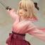 Sakura Saber thumbnail 4