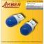 Amber ไฟหรี่ COB Led super bright T10 สีฟ้า 1วัตต์ (แพ็คคู่) thumbnail 1
