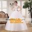 ชุดแต่งงานราคาถูก กระโปรงสุ่ม ws-105 pre-order thumbnail 1