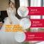 ชุดแต่งงานราคาถูก กระโปรงสุ่ม ws-131 pre-order thumbnail 1