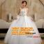 ชุดแต่งงานราคาถูก เกาะอกผ้าลูกไม้ ws-2017-042 pre-order thumbnail 1