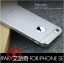 IPAKY CASE 360 3 in 1 iPhone 5 / 5s / SE- Silver thumbnail 6