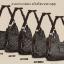 พร้อมส่ง กระเป๋าแฟชั่นเกาหลีSunny-585-8 สีน้ำตาลลาบราวส์สอง F thumbnail 1