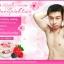 Aura Pink Two ครีมทาปากแดง ปากชมพู นมชมพู Lip & Nipple Cream thumbnail 78