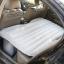ที่นอนในรถ ที่นอนรถ ที่นอนเบาะหลังรถยนต์ ที่นอนเด็กในรถ เบาะนอนในรถเบาะเด็กในรถ car bed (beige) thumbnail 2
