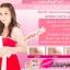 ครีมทาปากนมชมพู aura pink two 2 กระปุก +สบู่ กาแฟ 20 ก้อน ก้อนละ 70 บาท thumbnail 1