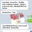 ครีมทาปาก + หัวนมชมพู ฺB pink 10 กระปุก thumbnail 11