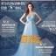ชุดแต่งงาน [ ชุดพรีเวดดิ้ง ] PD-003 กระโปรงยาว สีฟ้า (Pre-Order) thumbnail 1