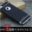 IPAKY CASE 360 3 in 1 iPhone 5 / 5s / SE- Silver thumbnail 7