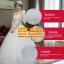 ชุดแต่งงานราคาถูก ไหล่เดี่ยว กระโปรงสุ่ม ws-128 pre-order thumbnail 1