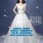 ชุดแต่งงาน แบบยาว w-060 Pre-order thumbnail 1
