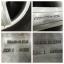 """AMG NEW ST3 20"""" thumbnail 2"""
