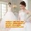 ชุดแต่งงานราคาถูก เกาะอกลายเงิน ws-2017-050 pre-order thumbnail 1