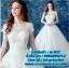 ชุดแต่งงาน แบบสุ่ม w-027 Pre-Order thumbnail 1