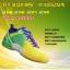 BS56 รองเท้าแบดมินตันสุดนุ่ม เบา Support ดีเยี่ยม thumbnail 8