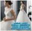 ชุดแต่งงาน แบบสุ่ม w-017 Pre-Order thumbnail 1