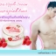 Aura Pink Two ครีมทาปากแดง ปากชมพู นมชมพู Lip & Nipple Cream thumbnail 81