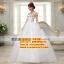 ชุดแต่งงานราคาถูก กระโปรงสุ่ม ws-081 pre-order thumbnail 1