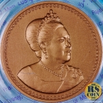 เหรียญทองแดง เหรียญที่ระลึกเฉลิมพระเกียรติสมเด็จพระนางเจ้าสิริกิติ์ พระบรมราชินีนาถ เนื่องในโอกาสพระราชพิธีมหามงคลเฉลิมพระชนมพรรษา 80 พรรษา 12 สิงหาคม 2555