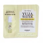 10 ชิ้น Tester Skinfood Yuja water vita eye serum