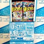 ชินจังวิทย์ เครื่องดื่มวิทยาศาสตร์ชินจัง ของเล่นญี่ปุ่น ขนมญี่ปุ่น