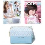 พร้อมส่ง - E-Mook Daisy Dream Marc Jacobs กระเป๋าพรีเมี่ยมนิตยสารญี่ปุ่น ( ก 10* ย 16* ส 12 cm )