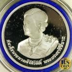 เหรียญกษาปณ์เงินขัดเงา เหรียญกษาปณ์ที่ระลึกเฉลิมพระเกียรติ สมเด็จพระนางเจ้าสิริกิติ์ พระบรมราชินีนาถ เนื่องในโอกาสพระราชพิธีมหามงคลเฉลิมพระชนมพรรษา 80 พรรษา 12 สิงหาคม 2555