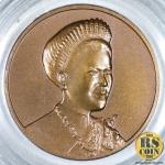 เหรียญทองแดงรมดำพ่นทราย เหรียญที่ระลึกมหามงคลเฉลิมพระชนมพรรษา 6 รอบ 12 สิงหาคม 2547