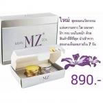 MinZol ครีมมินโซว หน้าขาว กระจ่างใส ไร้สิว ถูกสุด รับประกันแท้100% ส่งฟรี ems