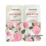 10 pcs - Tester Mamonde rose water toner+soothing gel