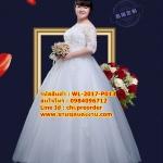 อัพเดท ชุดแต่งงานคนอ้วน 3 ชุดใหม่ของเดือน เมษายน