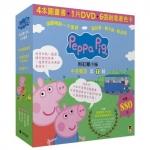 DVD ชุด 2 ภาษาสุดคุ้ม