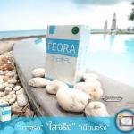 FEORA ฟีโอร่า (กล่องใหญ่)ผลิตภัณฑ์อาหารเสริมความขาว ราคาถูกส่งฟรีลงทะเบียน