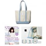 พร้อมส่ง - E-Mook Jill by Jieestuart กระเป๋าพรีเมี่ยมนิตยสารญี่ปุ่น