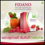 Fidano Detox CoB9 ไฟดาโนะ อาหารเสริมดีท๊อกซ์ เนย โชติกา ราคาถูก ของแท้ ส่ง EMS ฟรี