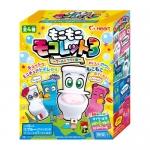 Toilet Candy Heart Moko Mokolet3 ขนมญี่ปุ่น ของเล่นกินได้ ส้วมชักโครก ส่งฟรีลงทะเบียน