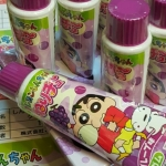 ขนมญี่ปุ่น ของเล่นกินได้ หมากฝรั่งชินจัง นำเข้าจากญี่ปุ่น ราคาหลอดละ 120 บาท