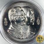 เหรียญกษาปณ์โลหะสีขาว (คิวโปรนิกเกิล) เหรียญกษาปณ์ที่ระลึกเนื่องในการประชุมสมัชชาลูกเสือโลก 19 - 23 กรกฎาคม 2536
