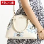 พร้อมส่ง กระเป๋าถือและสะพายข้างแฟชั่นเกาหลี Axixi-11877 แท้ สีขาว