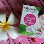สบู่จินซู GinZhu สบู่ล้างหน้า จินซู เมือกหอยทาก… สบู่ล้างหน้า จินซู เมือกหอยทากฟองยืด.. ## GinZhu Cleansing Mix Soap## กล่องชมพู