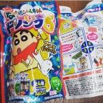 พร้อมส่ง ของเล่นญี่ปุ่น ขนมญี่ปุ่น **Heart เบียร์ชินจัง รุ่นใหม่ รุ่นที่6 น้ำผลไม้พร้อมแก้วเบียร์ชินจังน่ารักๆ