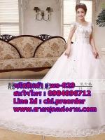ชุดแต่งงานราคาถูก กระโปรงสุ่ม ws-029 pre-order