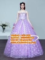 ชุดแต่งงาน [ ชุดพรีเวดดิ้ง Premium ] APD-015 เกาะอก สีม่วง (Pre-Order)