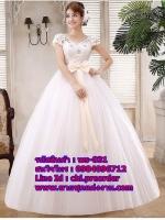 ชุดแต่งงานราคาถูก กระโปรงสุ่ม ws-031 pre-order