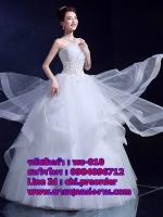 ชุดแต่งงานราคาถูก เกาะอก ws-010 pre-order