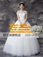 ชุดแต่งงานราคาถูก กระโปรงยาวเสมอพื้น-แขนสั้น ws-146 pre-order สินค้าส่งท้ายปี 2016