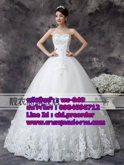 ชุดแต่งงานราคาถูก กระโปรงสุ่ม ws-040 pre-order